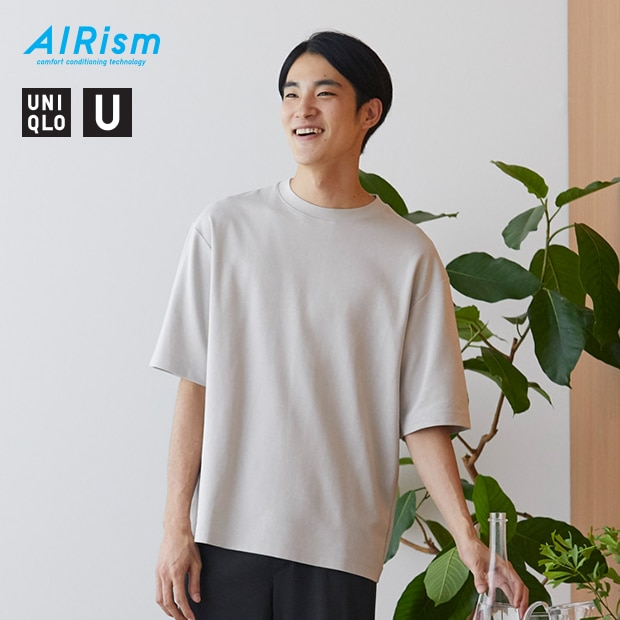 U AIRism Cotton Oversized T-Shirt
