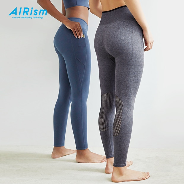 AIRism Soft Leggings With Pockets