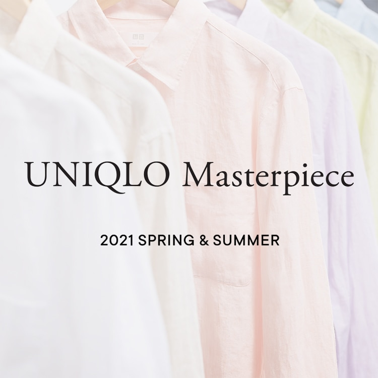UNIQLO Masterpiece