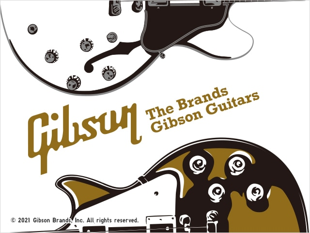 The_Brands:_Gibson_Guitars Main Image