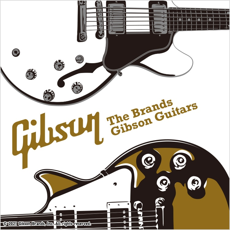 The Brands: Gibson Guitars
