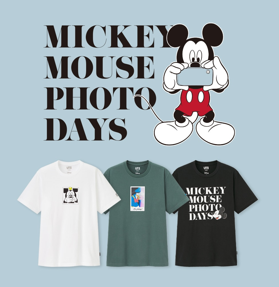 Mickey Mouse Photo Days