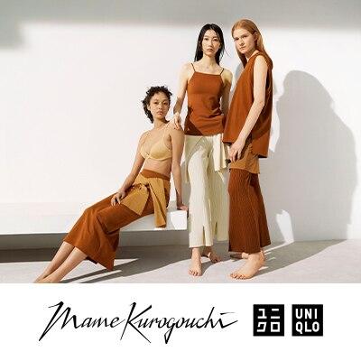 Arriving 7/8: Mame Kurogouchi