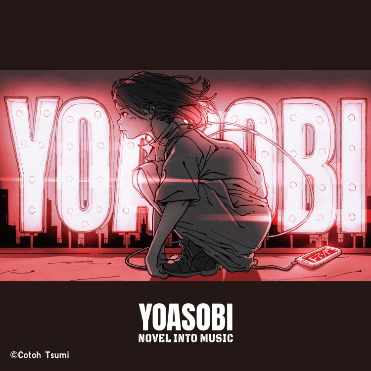 Yoasobi UT Tile