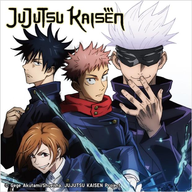 "Collaboration with the TV anime ""Jujutsu Kaisen"" becomes a reality!"