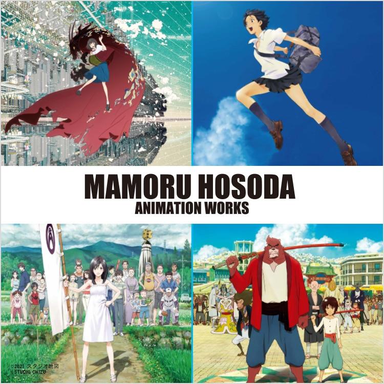 Mamoru Hosoda Animation Works
