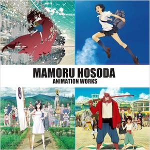 artwork of Mamoru Hosoda Animation Works