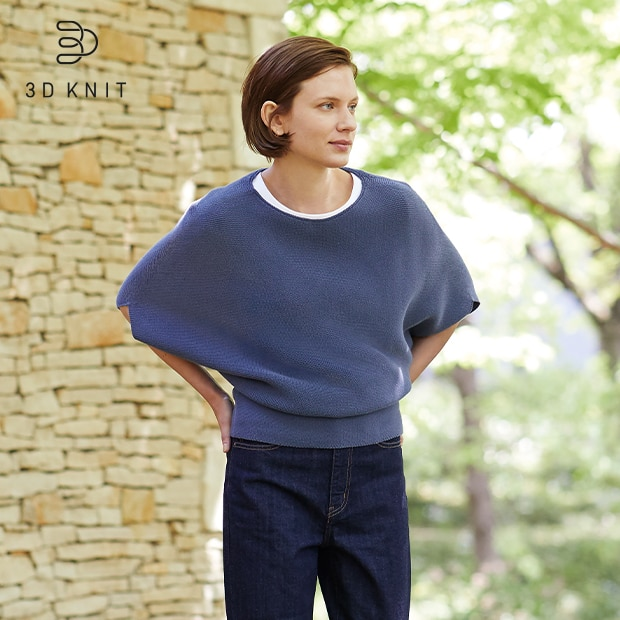 A new dimension in knitwear featuring superb comfort and modern silhouettes.