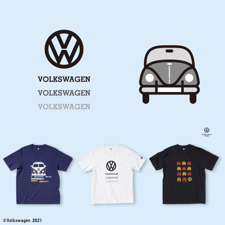 The Brands Volkswagen