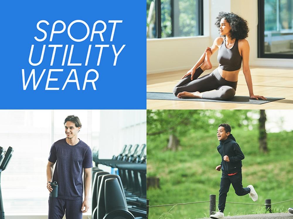 Sports Utility Wear image