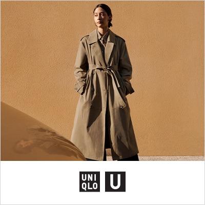 Arriving 9/30: Uniqlo U 2021 Fall/Winter Collection