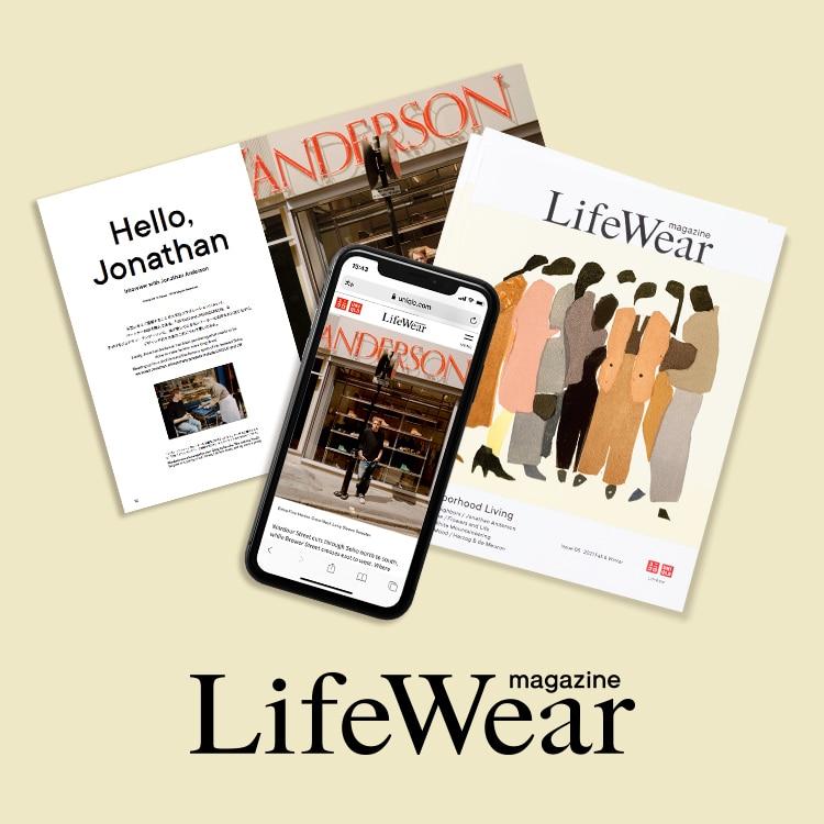 LifeWear Magazine Issue 05