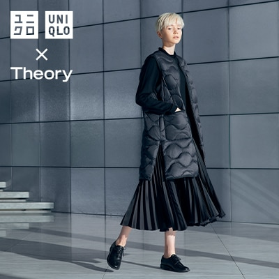 Arriving 10/7: Theory 2021 Fall/Winter
