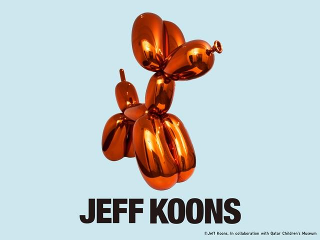 Just Arrived! Jeff Koons