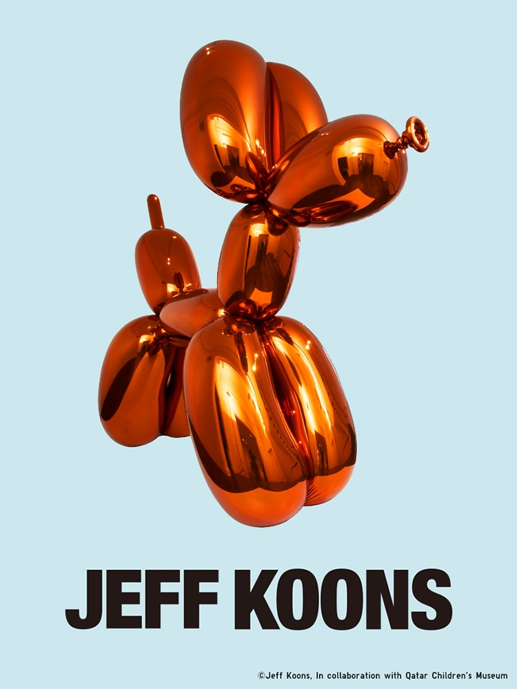 Jeff Koons Collection Arriving 9/27 mid-morning ET