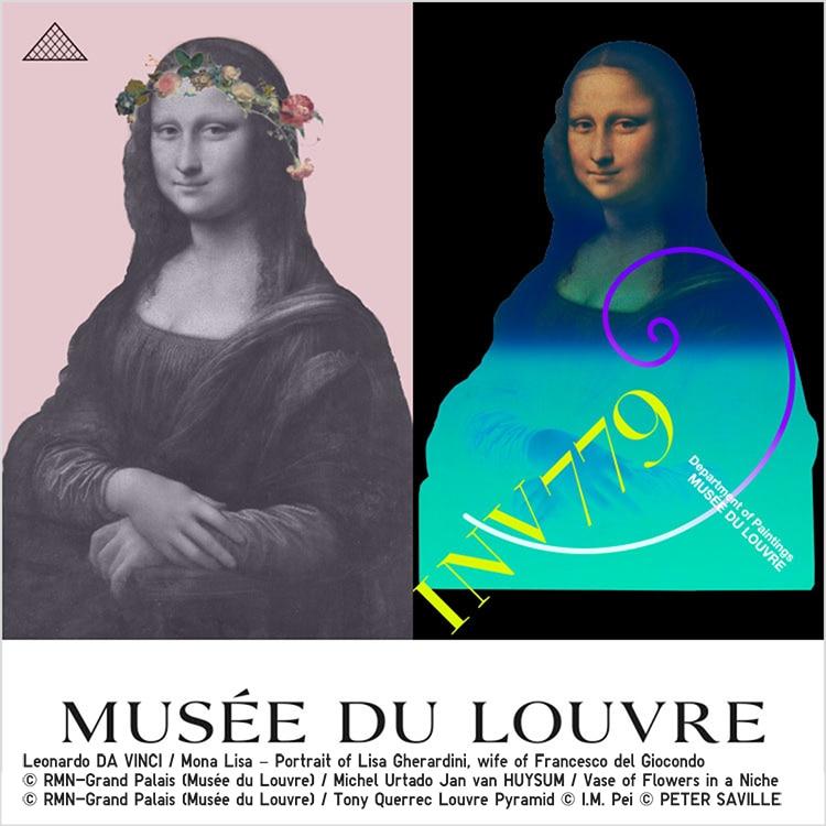 Musée du Louvre image