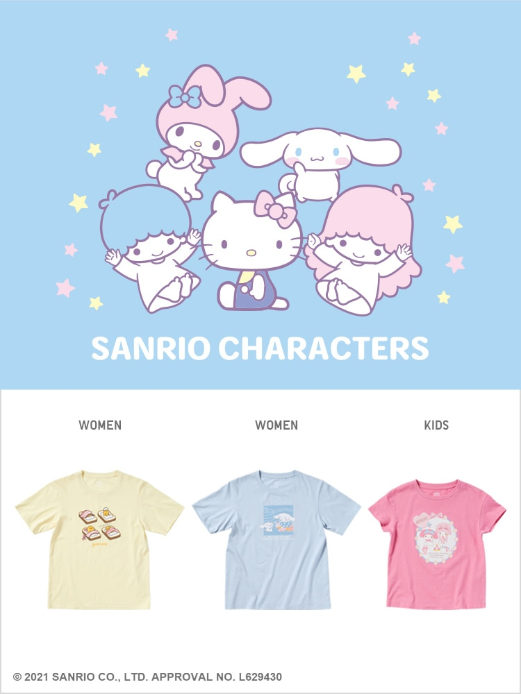 Just Arrived: Sanrio Characters