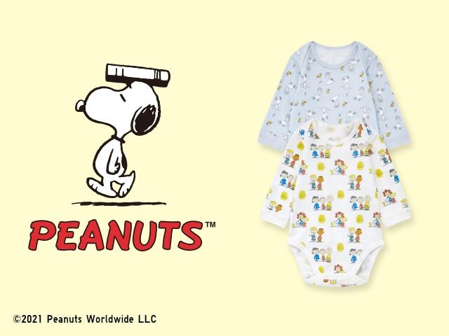 Peanuts Baby Bodysuits
