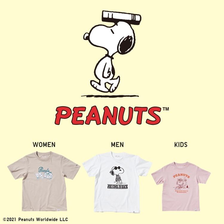 Peanuts UT