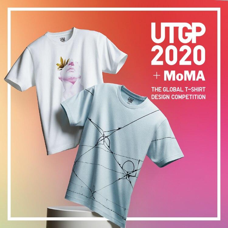 UTGP 2020 + MoMA