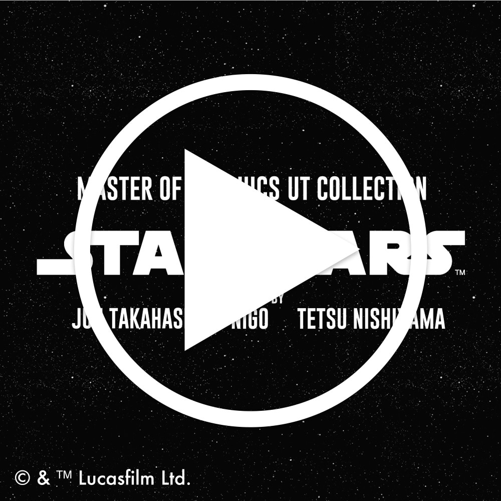 Educational Video: Kids Master Of Graphics Featuring Star Wars Ut (Short-Sleeve Graphic T-Shirt), Orange, Small