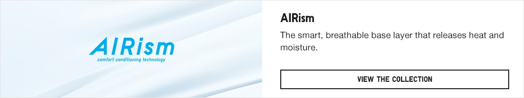 Airism featured page