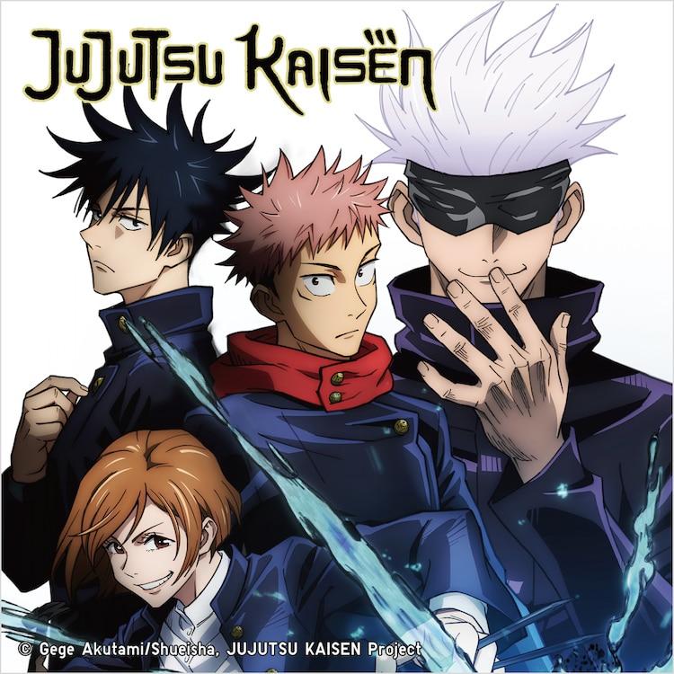TV_Anime_JUJUTSU_KAISEN UT Tile