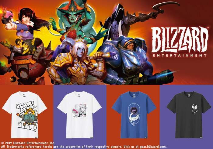 BLIZZARD ENTERTAINMENT: YA DISPONIBLE