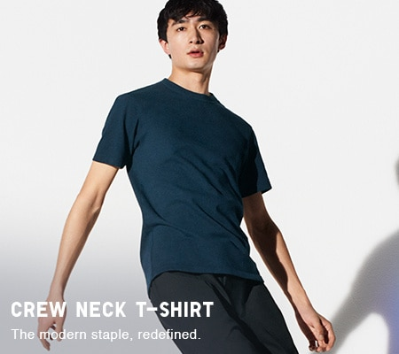 3b29e750edf9 Men's T-Shirts : V Neck, Crew Neck, Long Sleeved & More | UNIQLO