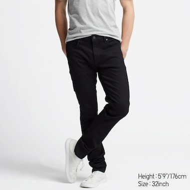 men ultra stretch skinny fit jeans