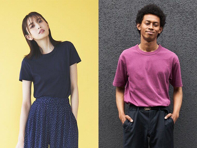 c0f60e3d6 Uniqlo Hawaii | Women's, Men's and Kids' Clothing and Accessories ...