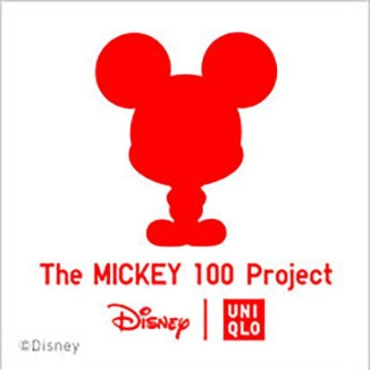The Mickey 100 Project
